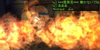 f0031243_17252895.jpg