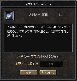 d0078044_10384810.jpg