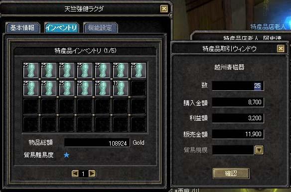 d0078044_11152474.jpg
