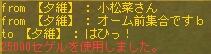 b0023445_2218750.jpg