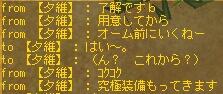 b0023445_22392218.jpg