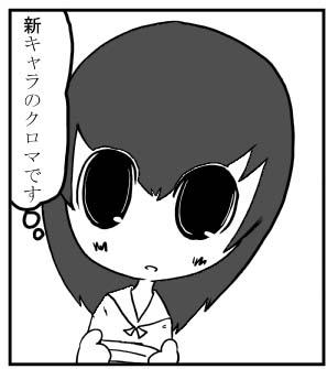 b0060145_19453827.jpg
