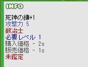 b0067050_112171.jpg