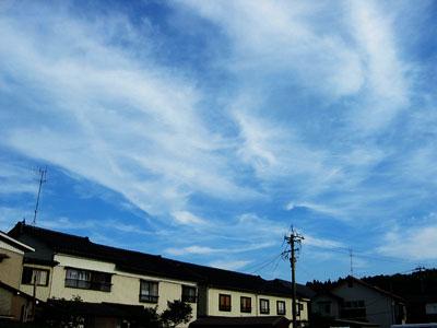 能登和倉温泉「総湯」へ_f0041351_20334647.jpg