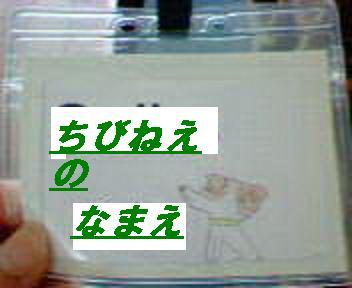 f0108553_18234726.jpg