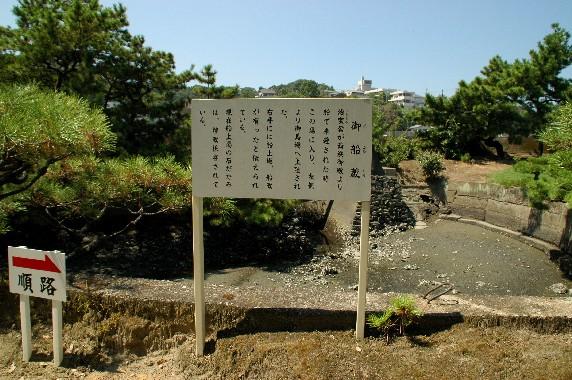 養 翠 園 (ようすいえん)  7_b0093754_0501390.jpg