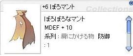 b0105560_17182212.jpg