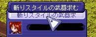 f0009564_1310476.jpg