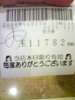 a0057465_1943870.jpg