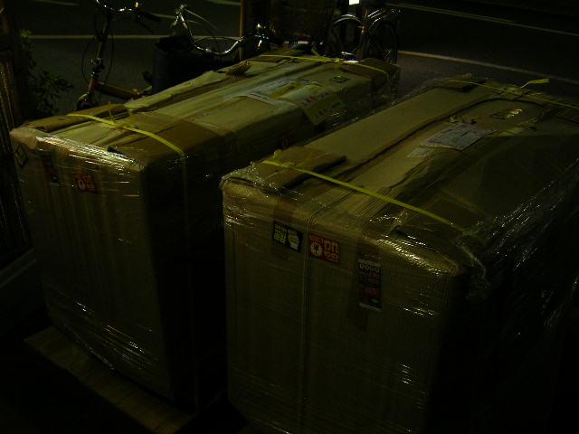 配送センターは大忙し_e0080678_2154733.jpg