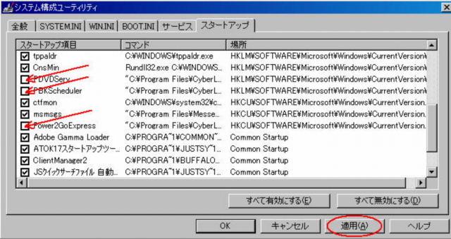 f0070279_20165121.jpg