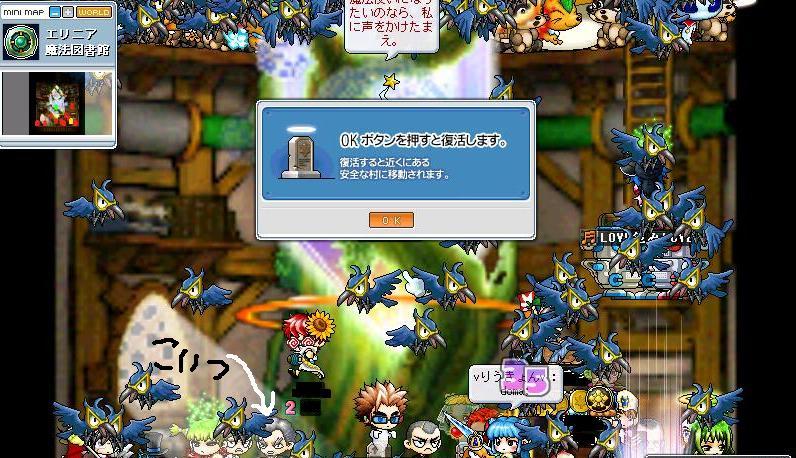d0048280_94737.jpg