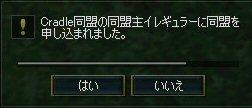 c0056384_13541345.jpg