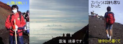 c0039291_0121330.jpg
