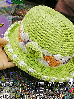I愛SENDAI_c0038092_1729591.jpg