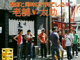 I愛SENDAI_c0038092_17295969.jpg
