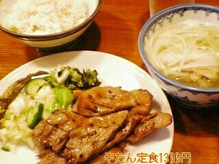 I愛SENDAI_c0038092_17295986.jpg
