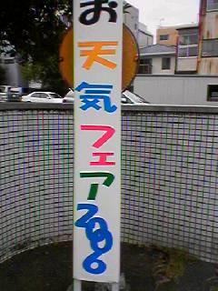 b0045208_1710613.jpg
