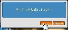 f0084010_10345293.jpg