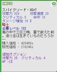 f0011213_722951.jpg
