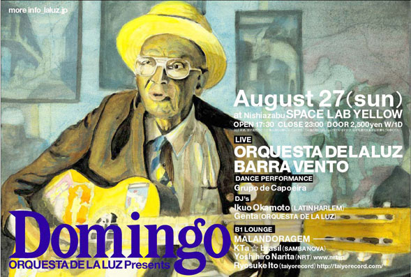 8/27(日)●17:30-23:00 【DOMINGO at YELLOW(西麻布) 】_b0032617_19235159.jpg