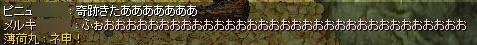 d0079922_1352821.jpg