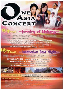 ONE ASIA CONCERT-Indonesian Beat Night@六本木_a0054926_22403652.jpg