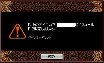 a0074533_16412546.jpg