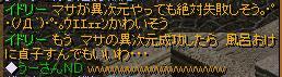 a0074533_20295755.jpg