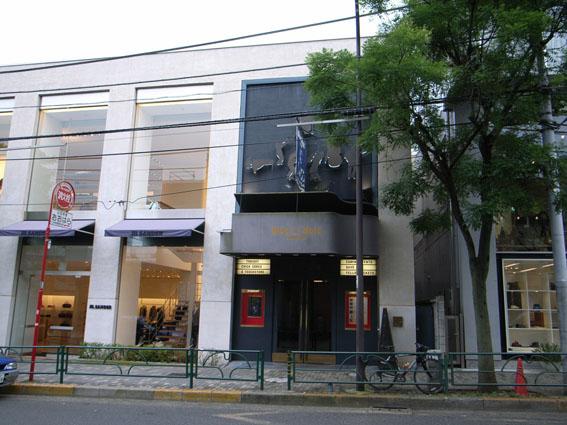 ブルーノート東京_a0037043_0371360.jpg