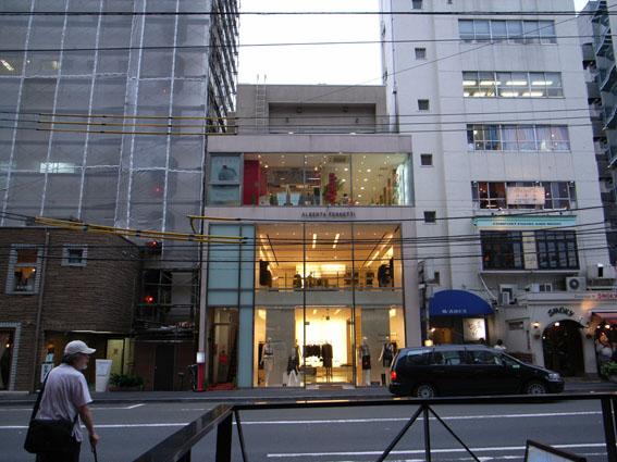 ブルーノート東京_a0037043_037499.jpg