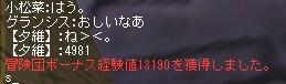b0023445_0252598.jpg