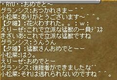 b0023445_0383277.jpg