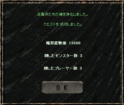 a0075647_18434048.jpg