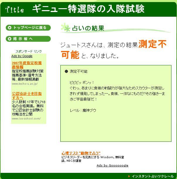 f0032647_129674.jpg