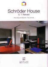 世界の名作椅子-デザイナーズチェア1/12_c0087349_10414263.jpg