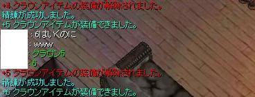 e0066552_16133053.jpg