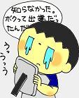 a0081867_2247850.jpg
