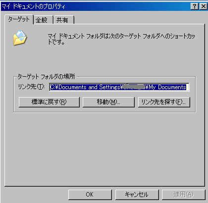 f0070279_146563.jpg