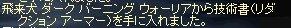 b0072781_1413491.jpg