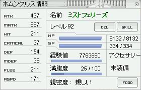 b0032787_21251291.jpg