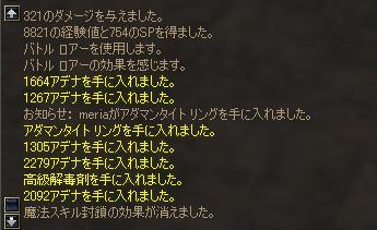 f0004387_0503069.jpg