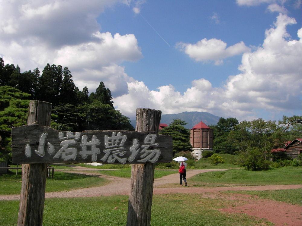 f0100593_2012310.jpg