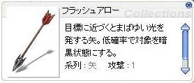 f0045494_2164235.jpg
