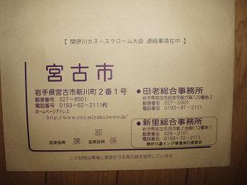b0074601_21125214.jpg