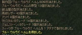 c0016602_1595064.jpg