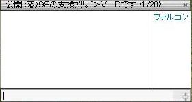 e0076602_2159020.jpg