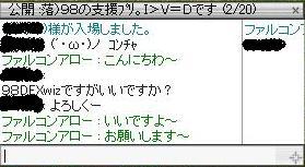 e0076602_21593993.jpg