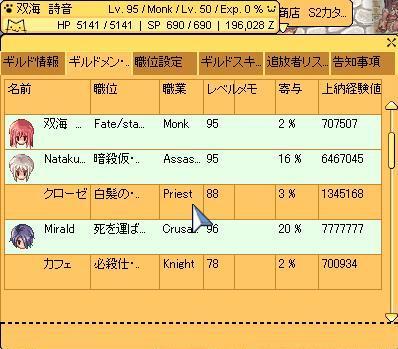 b0085805_7125237.jpg