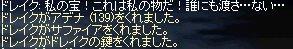 f0054106_0262271.jpg